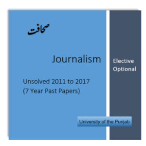 journalism ba past papers