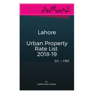 Lahore Urban Property Rate List [DC + FBR] 2018-19 Professional RE Edition