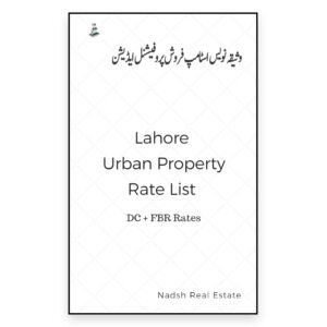 Lahore Urban Property Rate List DC FBR Professional svwn Edition