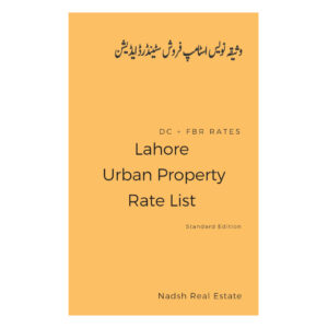 Lahore Urban Property Rate List [DC + FBR] svwn Standard Edition